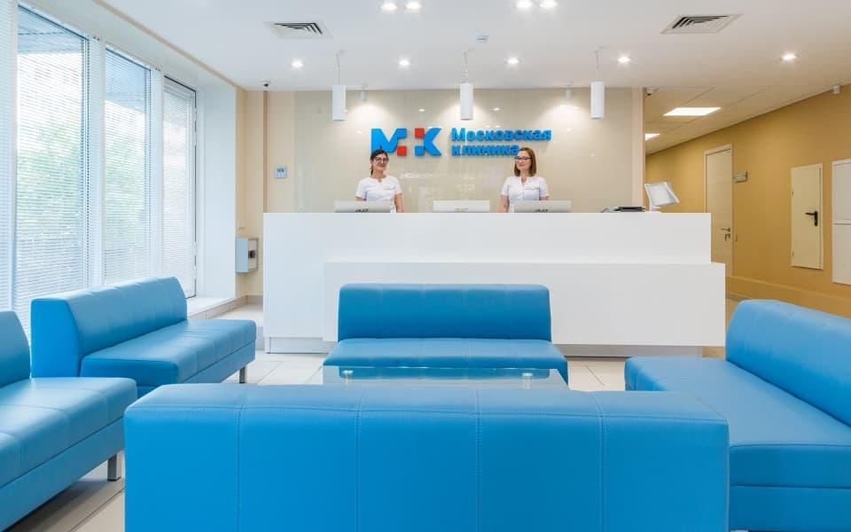 Зона ресепшн Московской клиники